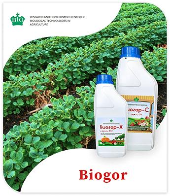 biogor